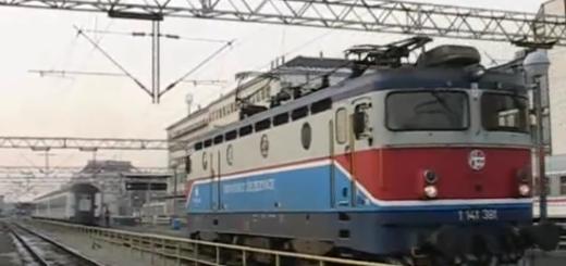 hž, hrvatske željeznice, lokomotiva