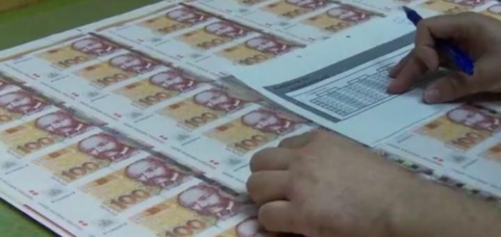 novac, kuna, banka