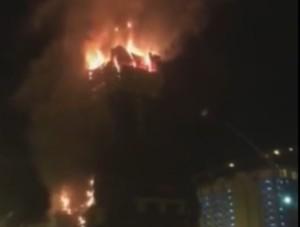 Kazahstan, vatra, požar, neboder