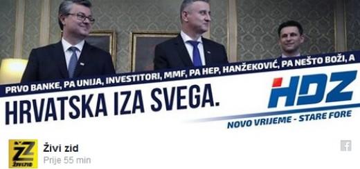 """NEOBIČAN POKLON: Ovo je Živi zid """"darovao"""" HDZ-u na Facebooku"""