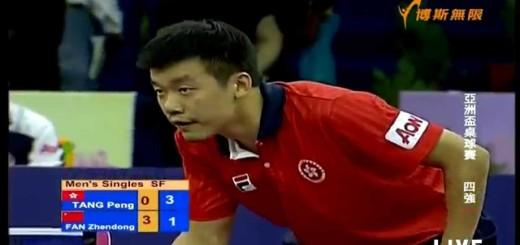 Peng Tang,stolni tenis