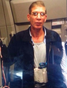 Seif El Din Mustafa, opasan eksplozivom