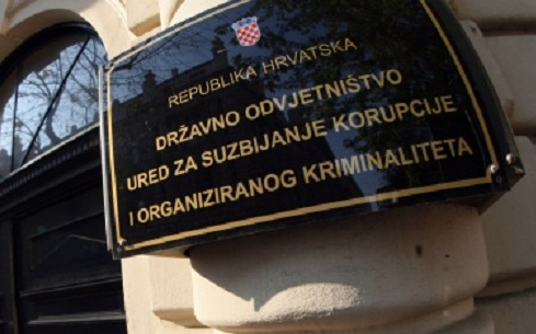 AFERA PRANJA NOVCA: Saslušanje u USKOK-u osumnjićenih i za krađu eura i zlata iz policije