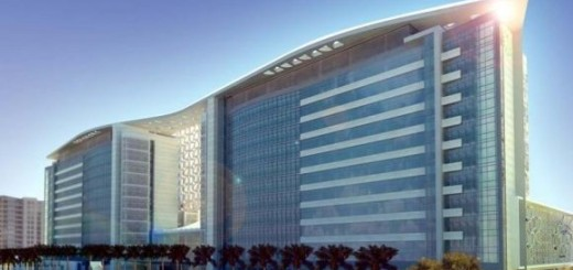 Bolnica Kralj Fahad, Riad, Saudijska Arabija