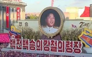 VIDEO: PARADA SVIH PARADA - Voljenom vođi podanici priredili ružičasti feštu 2