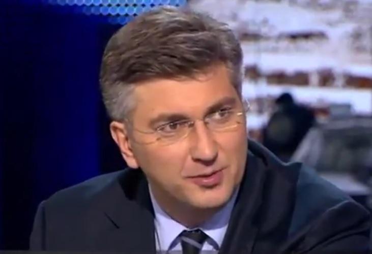 ANDREJ PLENKOVIĆ: Spreman sam kandidirati se za predsjednika HDZ-a