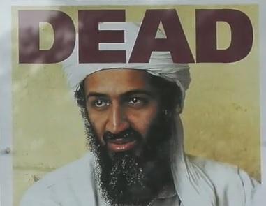 VIDEO: OSVETA - Sin Osame bin Ladena zaprijetio SAD-u zbog ubojstva oca 2