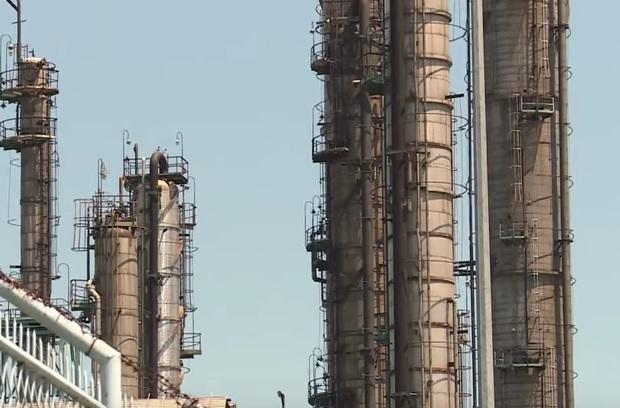 rafinerija nafte, sisak