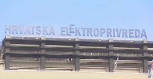 hrvatska-elektroprivreda-hep-300x156