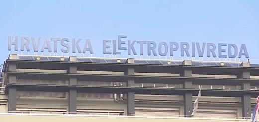 hrvatska elektroprivreda, hep