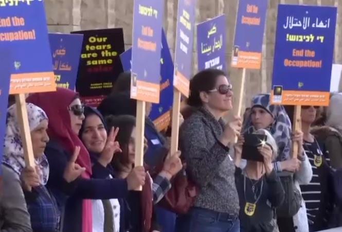 palestinke, izraelke, prosvjed