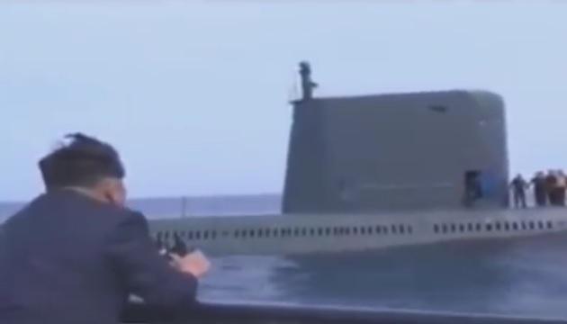 kim jong un, podmornica, sjeverna koreja