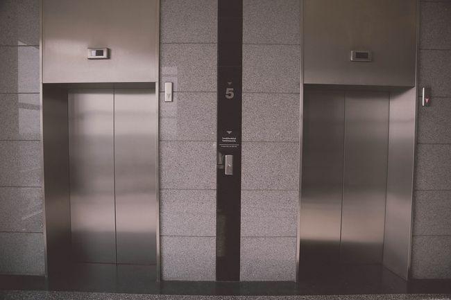 dizalo, lift