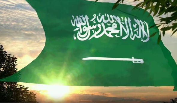 saudijska arabija, zastava