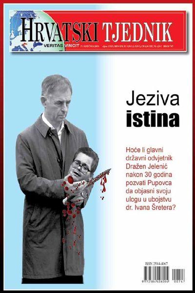 pupovac, hrvatski tjednik, faksimil