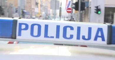 policija-hrvatska-1