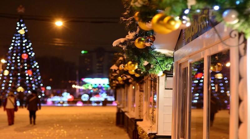 moskva, nova godina