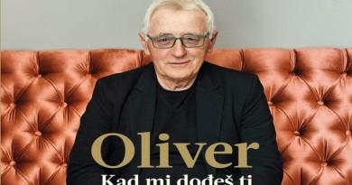 Izvor: Croatia Records