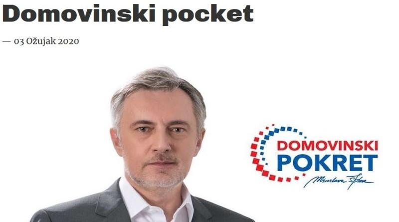 Foto: Screenshot/Radnička fronta