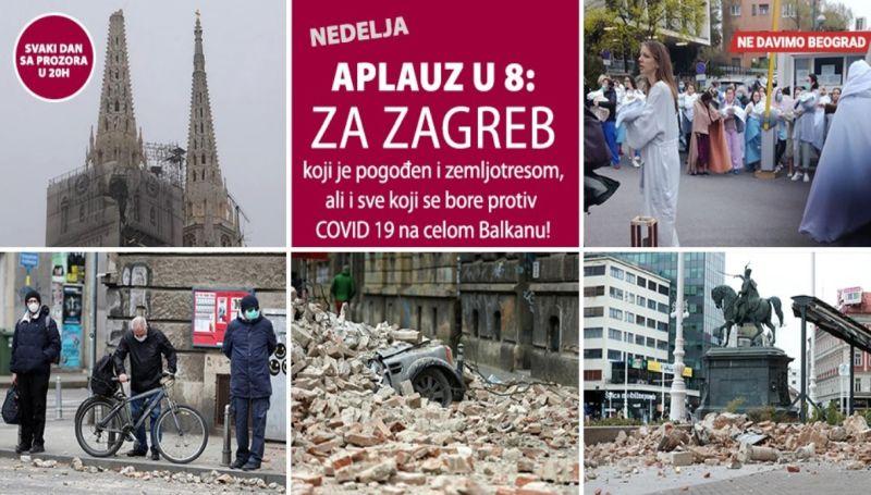 Video Beograd Suosjeca Sa Zagrebom Veceras Pljesak Za Zagreb Pogođen Potresom Totalinfo Hr
