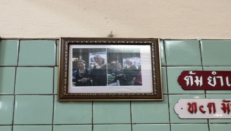 Restoran je posjetila i belgijska princeza