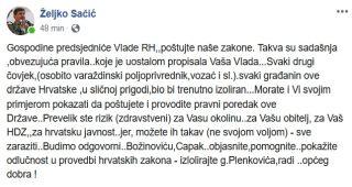 sačić, faksimil